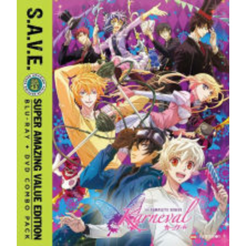 Karneval: The Complete Series [S.A.V.E.] [Blu-ray] [4 Discs]