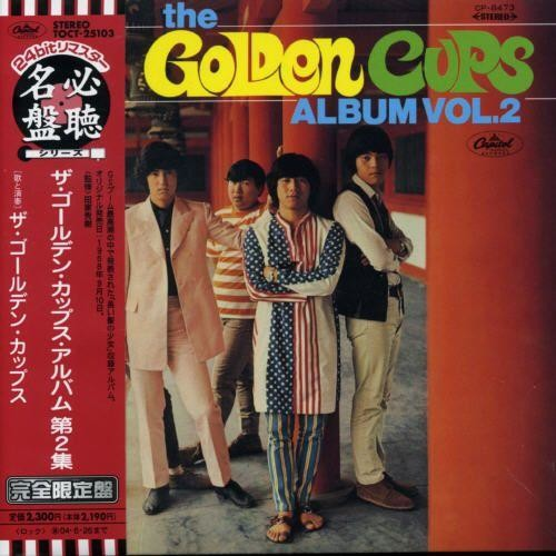 Album, Vol. 2 [CD]