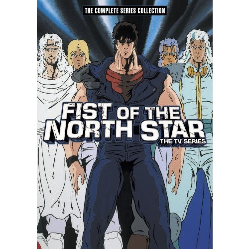 Fist Of The North Star: Complete TV Series: Fist Of The North Star: Complete TV Series: Movies & TV