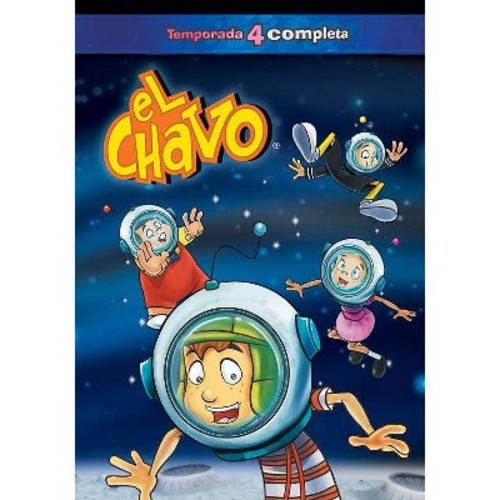 El Chavo Animado: Vol. 4 (DVD)