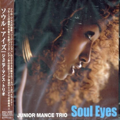 Soul Eyes [CD]