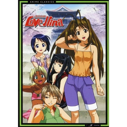 Love Hina: The Complete Series [4 Discs] [DVD]
