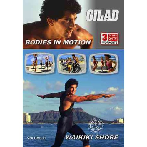 Gilad: Bodies in Motion: Waikiki Shore (DVD)