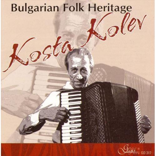 Bulgarian Folk Heritage [CD]