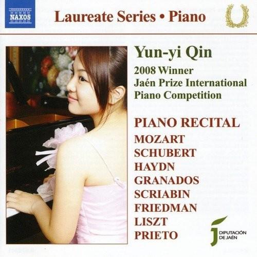 Yun-yi Qin: Piano Recital [CD]