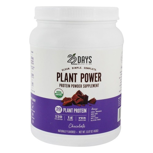 Plant Power Protein Powder Supplement 15 Servings Chocolate - 15.87 oz.
