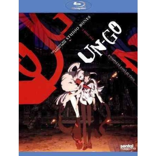 Un-Go: Complete Collection (Blu-ray Disc)