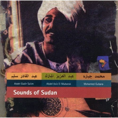 Music From Sudan CD