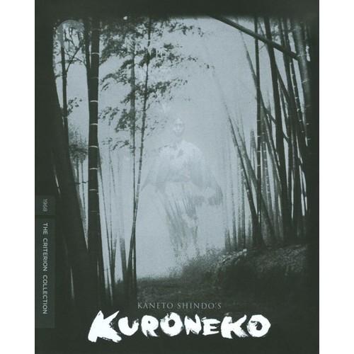 Kuroneko [Criterion Collection] [Blu-ray] [1968]