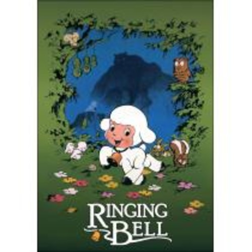 Ringing Bell [DVD] [1978]
