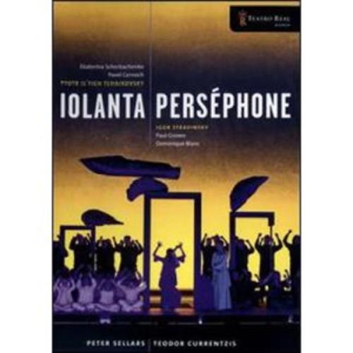 Iolanta/Persephone WSE DD5.1/DD2