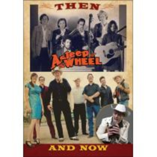 Then and Now [DVD]