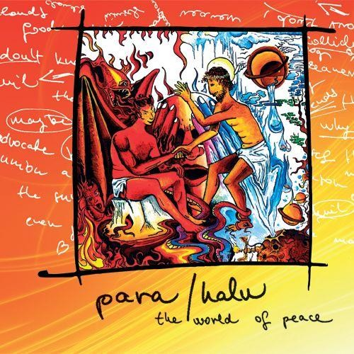The World of Peace [CD]
