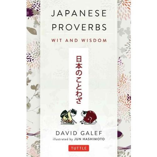 Japanese Proverbs REP BLG