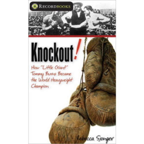Knockout: How