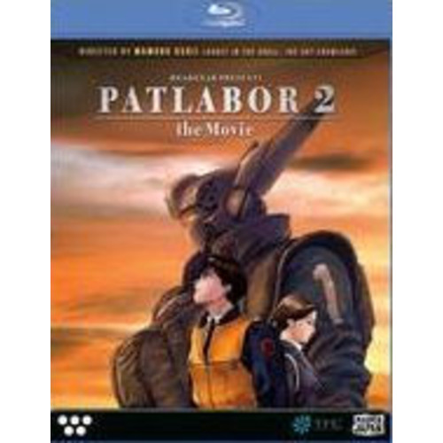 Patlabor 2: The Movie (Blu-ray Disc)