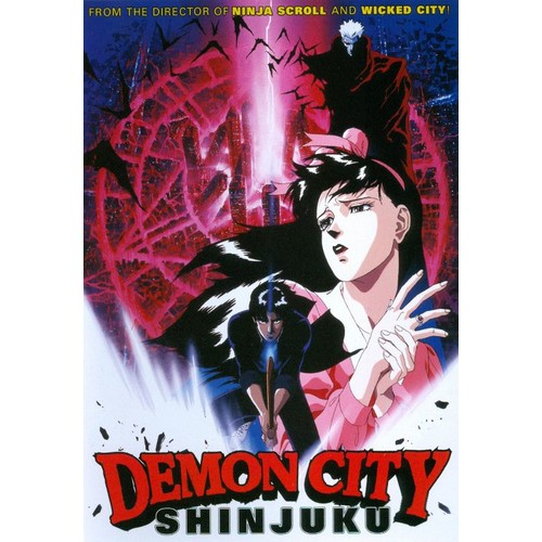 Demon City Shinjuku [DVD] [1993]