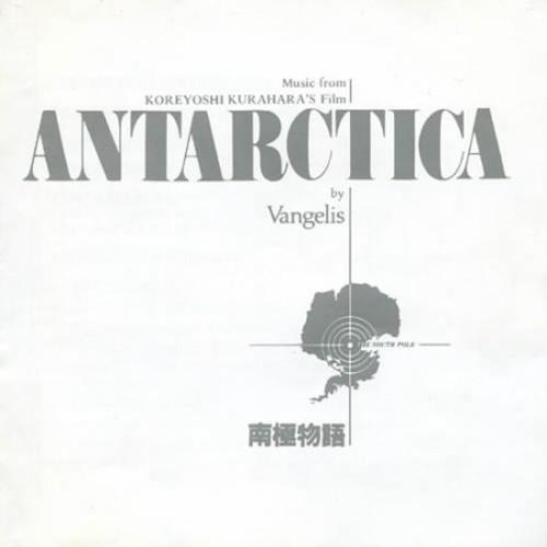 Antarctica: Music From Koreyoshi Kurahara's Film
