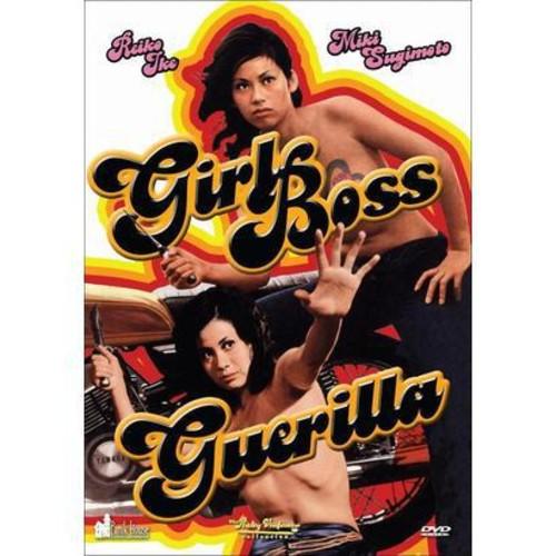 Girl Boss Guerilla (dvd_video)