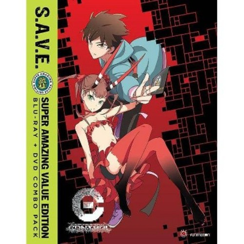 C control:Complete series save (Blu-ray)