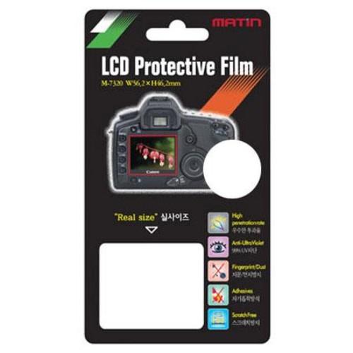 Matin Screen Protector for Canon EOS-350D / Rebel XT M7325