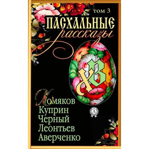 Stories Of The Century Volume 3 DVD