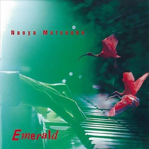 Emerald [CD]