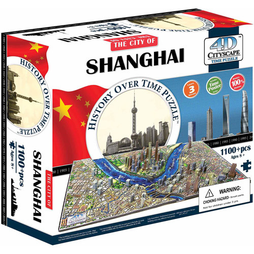 4D Cityscape Time Puzzle Shanghai, China