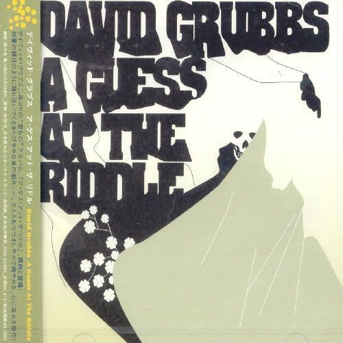 Guess at the Riddle [Bonus Track] [CD]