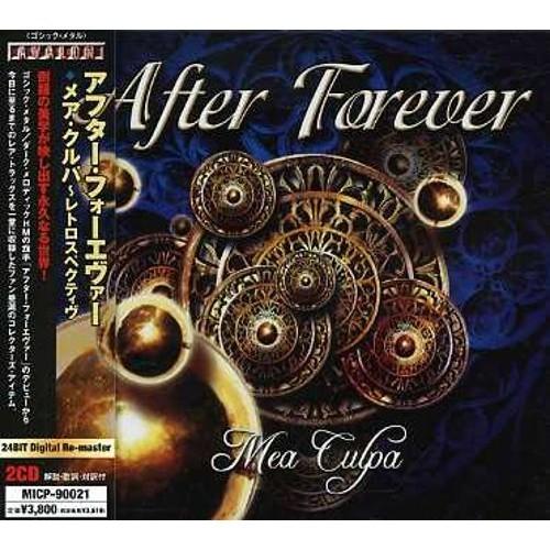 Mea Culpa: Retrospective [CD]