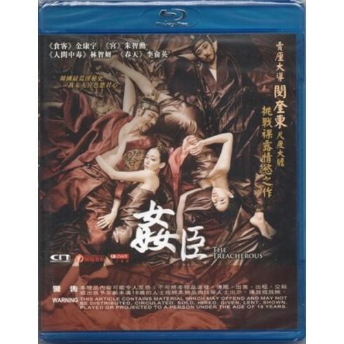 Treacherous (2015) (Blu-ray)