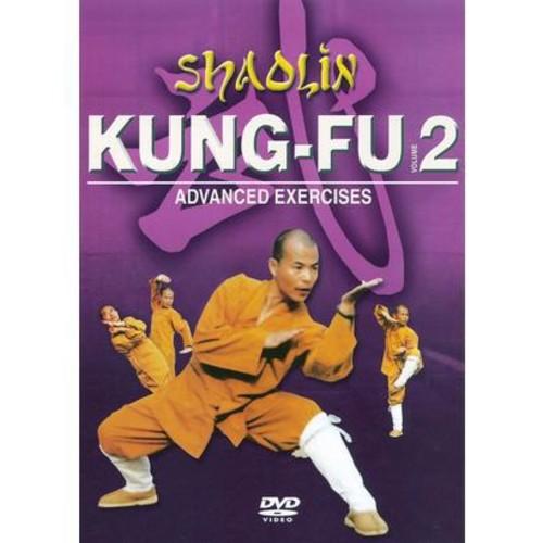 Shaolin Kung Fu, Vol. 2: Advanced Exercises