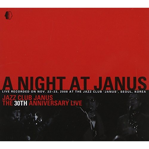 Night at Janus