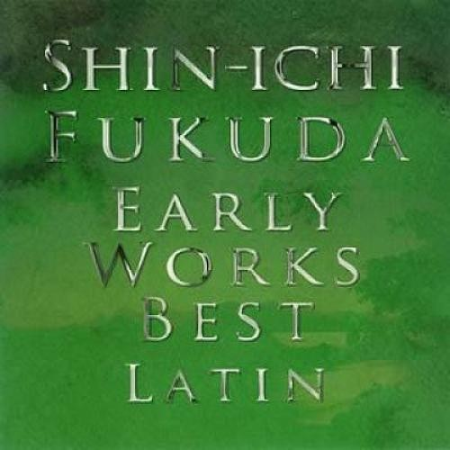 Early Years Best [CD]