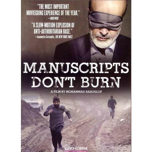 Manuscripts Don't Burn (DVD)