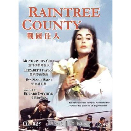 Raintree County [DVD]
