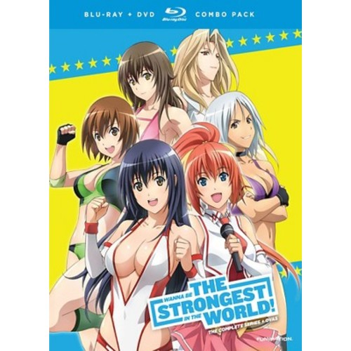 Wanna Be the Strongest in the World!: Complete Series & OVAs [Blu-ray/DVD]