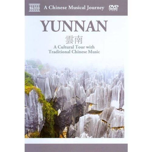 A Chinese Musical Journey: Yunnan [DVD] [2007]