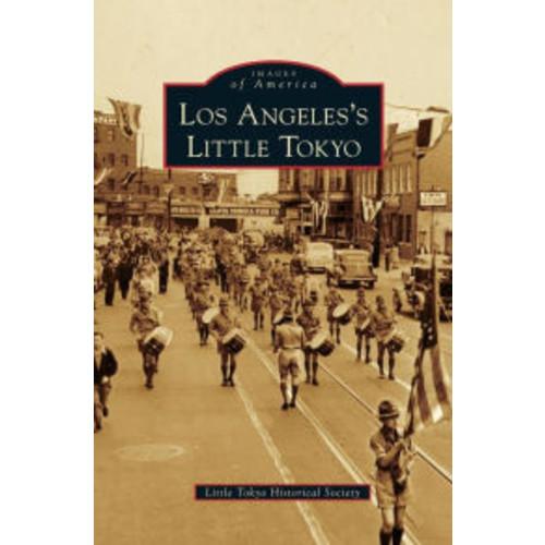 Los Angeles's Little Tokyo