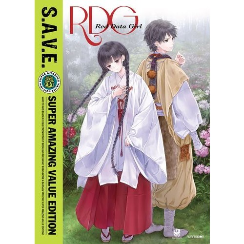 Red Data Girl: The Complete Series [S.A.V.E.] [2 Discs] [DVD]