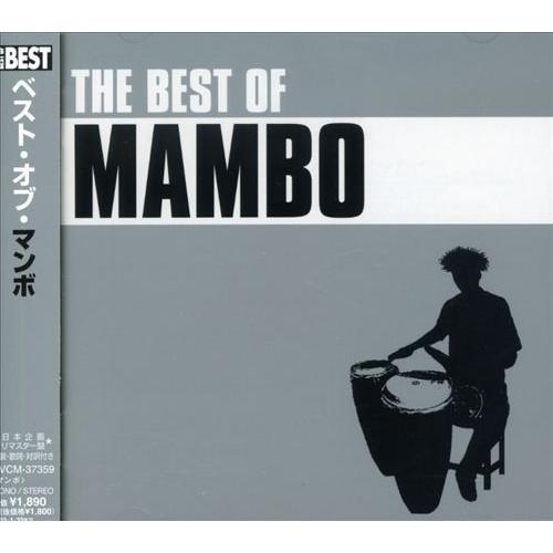 Best of Mambo [CD]