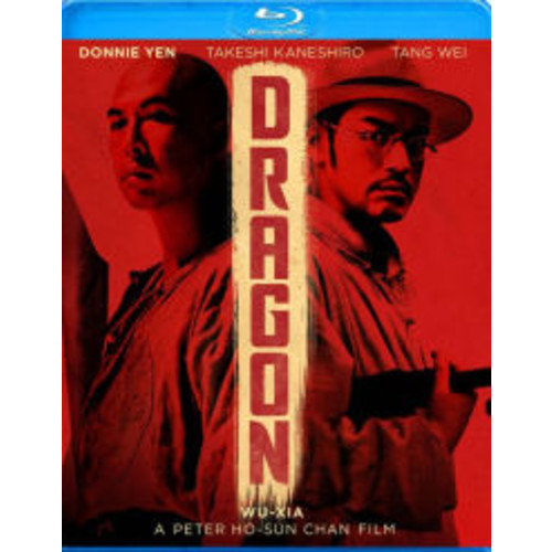 Dragon (Blu-ray)