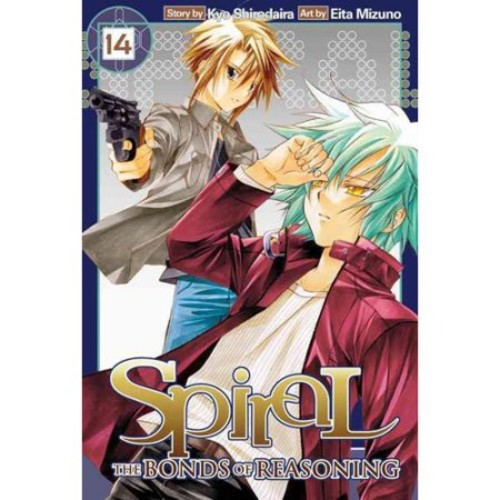 Spiral, Vol. 14 : The Bonds of Reasoning