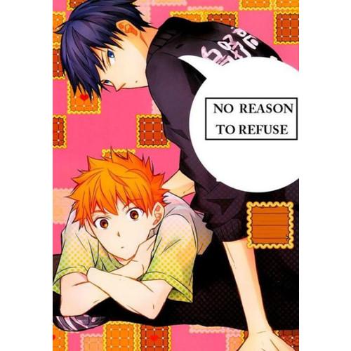 No Reason to Refuse (Hentai Comic)