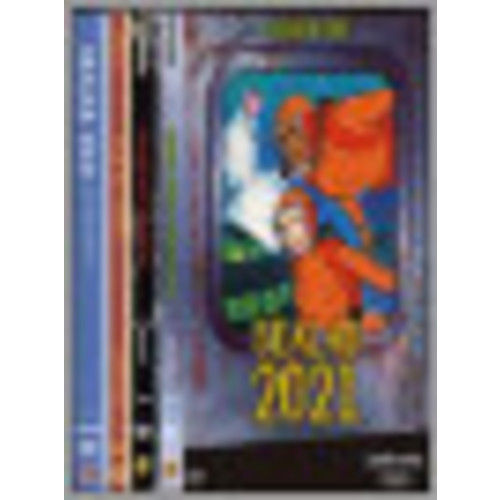 Sealab 2021: Seasons 1-4 [8 Discs] [DVD]