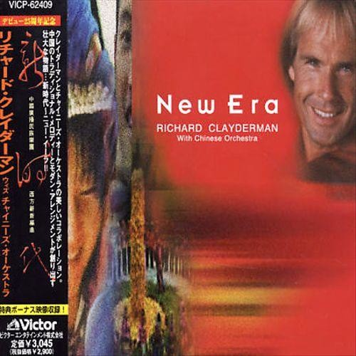 Era with Chinese Orchestra [CD]