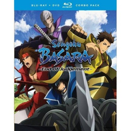 Sengoku Basara: End of Judgement The Complete Series (Blu-ray Disc)