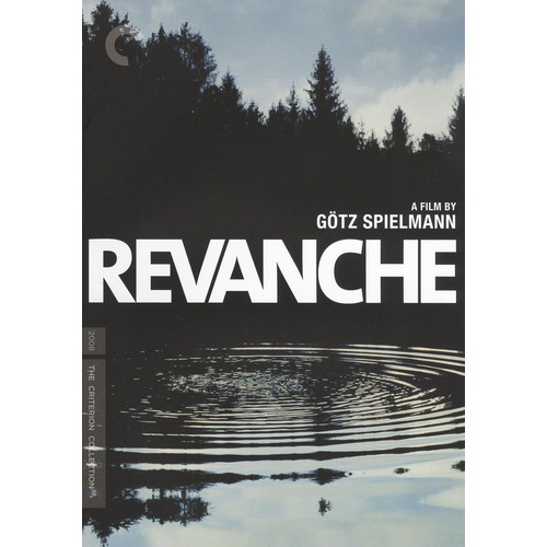 Revanche [Criterion Collection] [2 Discs] [DVD] [2008]