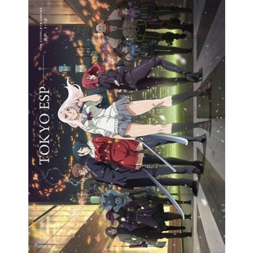 Tokyo ESP: The Complete Series [Blu-ray/DVD] [4 Discs]