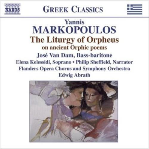 Yannis Makopoulos: Liturgy of Orpheus [CD]